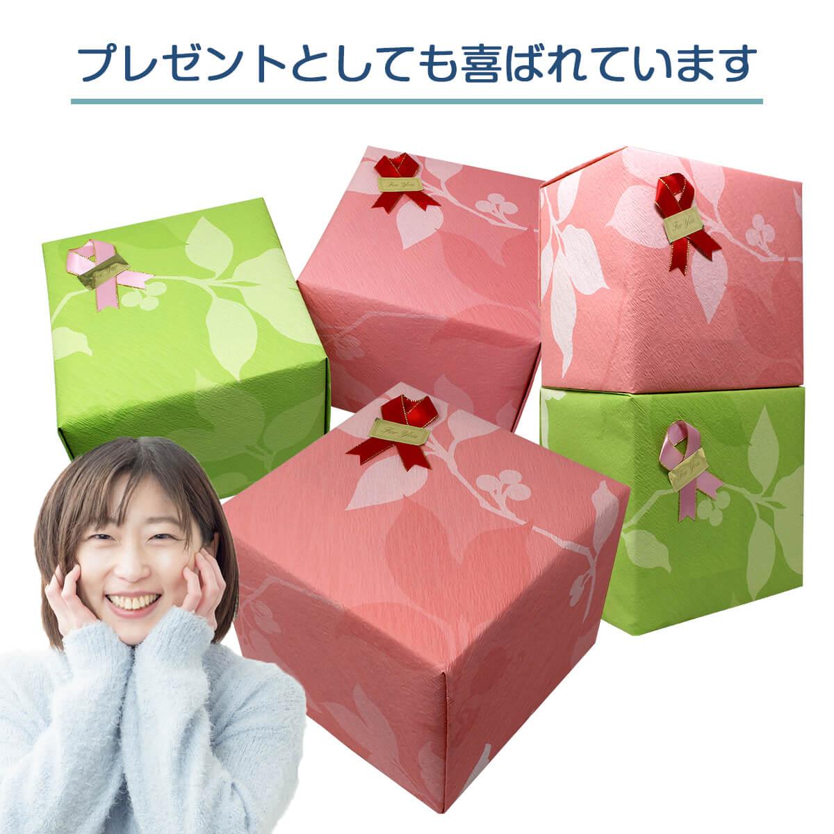 プレゼントにも最適♪